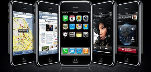 Iphonehero20070702